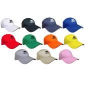 Swift Cap Multiple Colours
